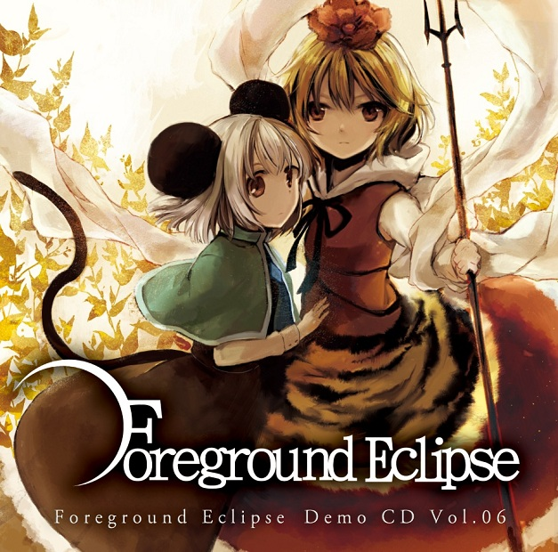 Foreground Eclipse Demo CD Vol.06